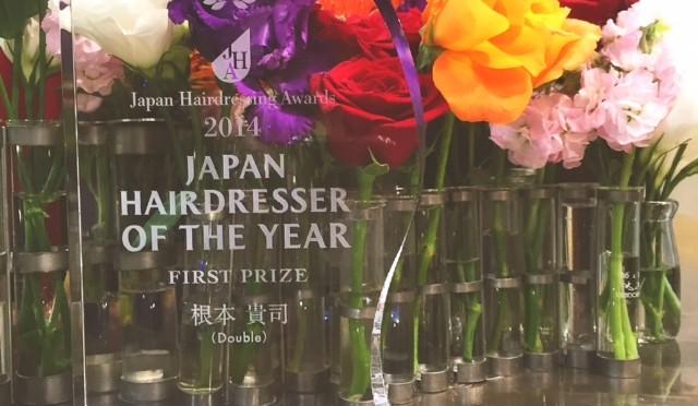 JHA2014 準グランプリ受賞