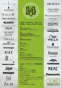 スクリーンショット 2014-10-05 12.52.27