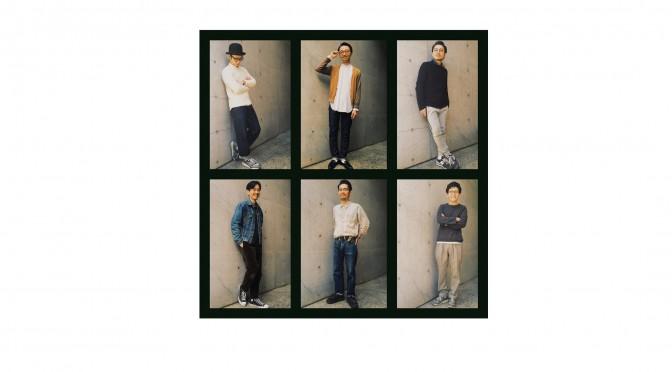 staff fashion snap vol.3