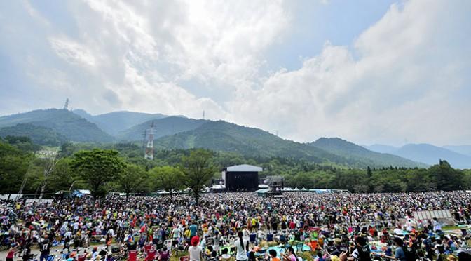 FUJI ROCK FESTIVAL'2015