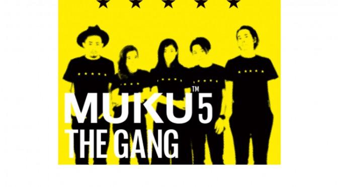 MUKU 〜HEARTS石原物語〜
