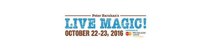 Peter Barakan's LIVE MAGIC! 2016