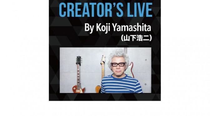 CREATOR'S LIVE
